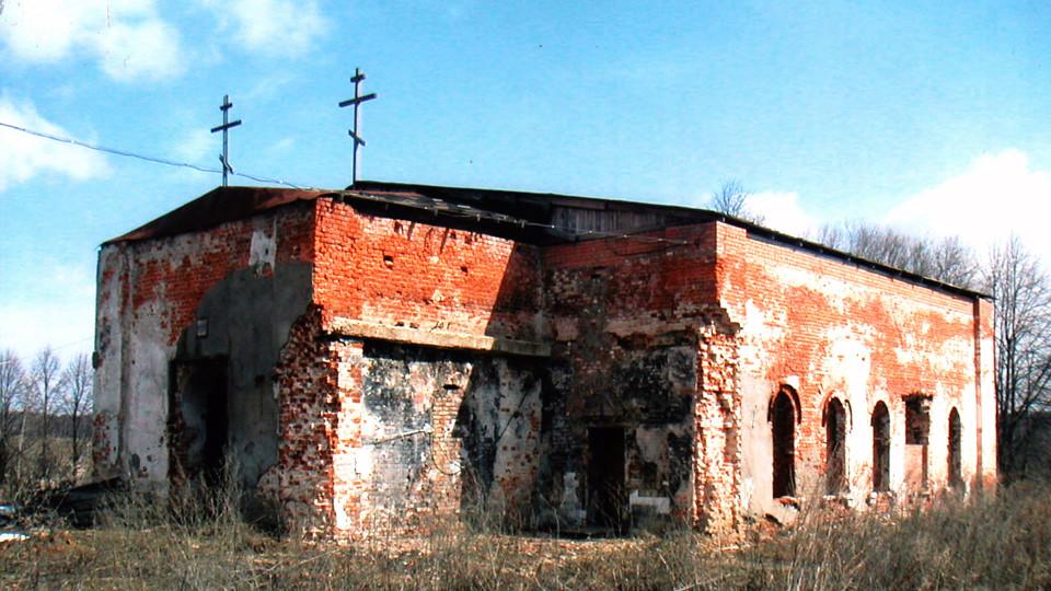 2004 год. Здание храма до реставрации