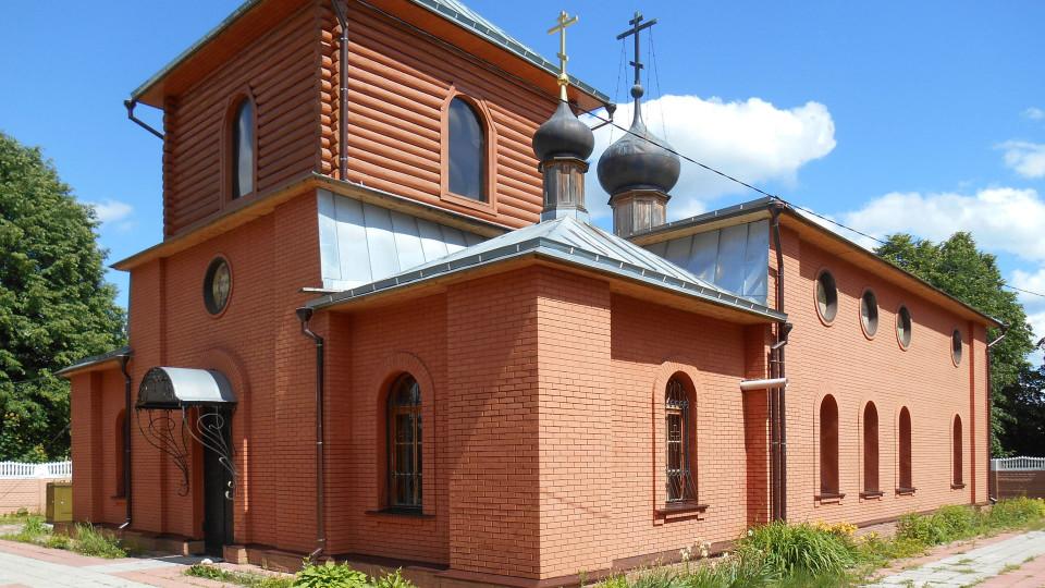 2016 год. Здание храма после реставрации