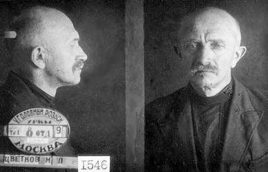 1937 год. Цветков Михаил Павлович, бывший священник Богоявленской церкви